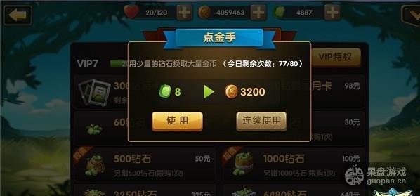 1439969279365422.jpg