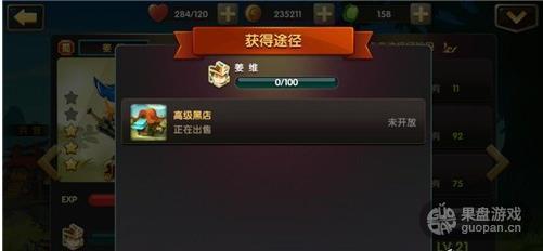 1439969431289049.jpg