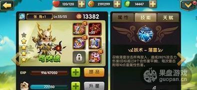 1440032982913739.jpg