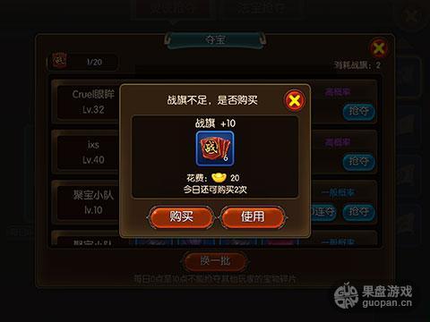 20150331095705201.jpg