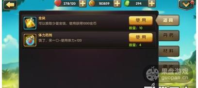 1440125866205240.jpg