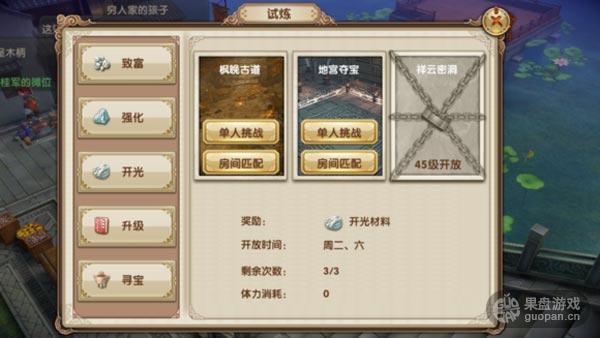 games_014.jpg