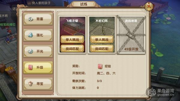 games_019.jpg