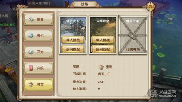 games_023.jpg