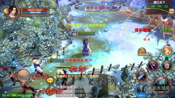 games_024.jpg