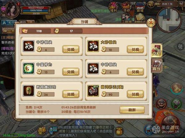 games_007.jpg