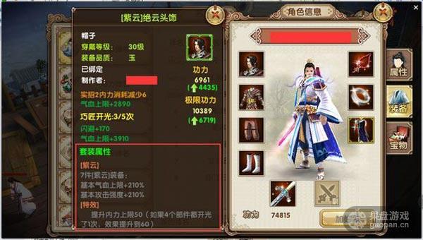 games_011.jpg