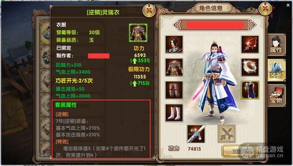 games_012.jpg