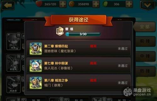 1440466869505362.jpg