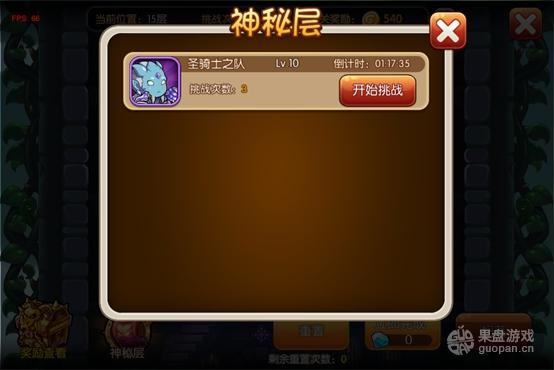 1431143550684436.jpg