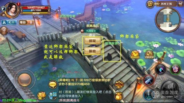 games_016.jpg