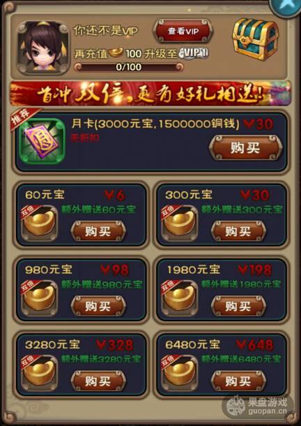 20150810093813810.jpg