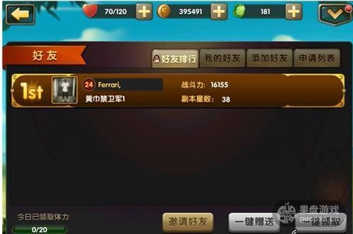 1440639207255264.jpg