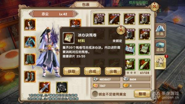 games_013.jpg
