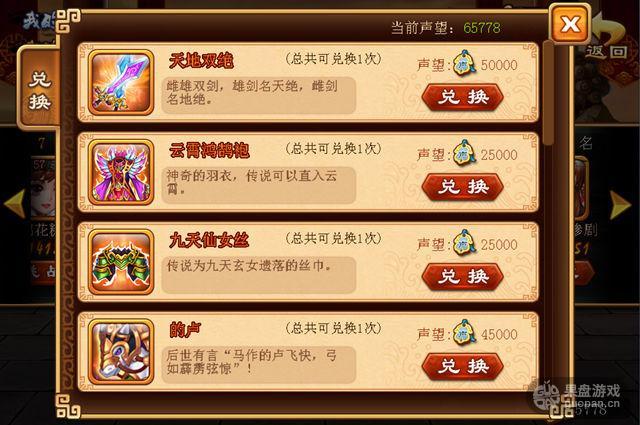 20150717103620_109.jpg