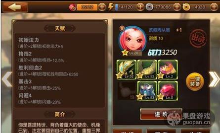 1440984742959632.jpg