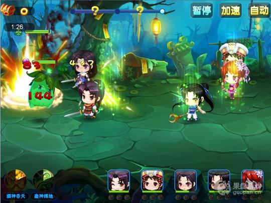 图2:主动出击深入敌阵.jpg