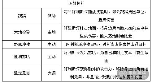 QQ图片20150901005021.png