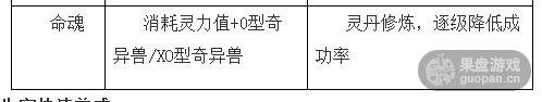 QQ图片20150902125448.png