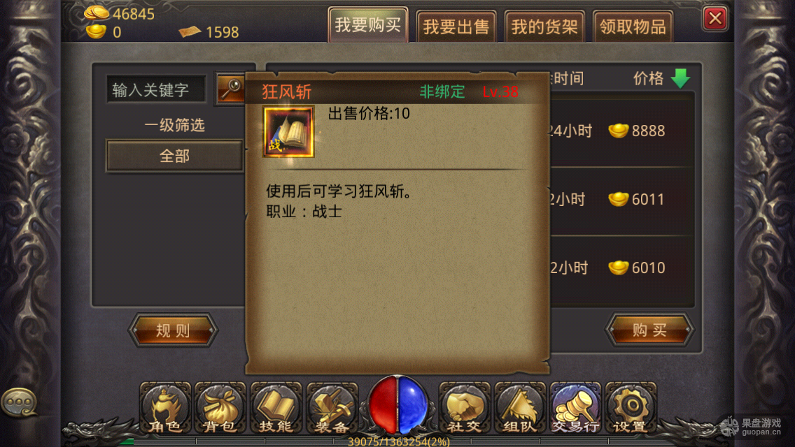20150902114033856.png