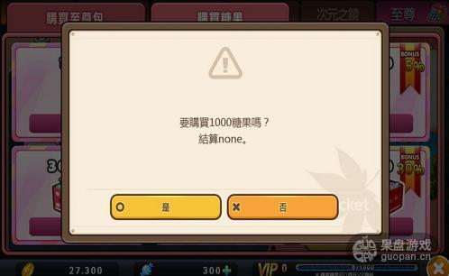 1441207548662490.jpg
