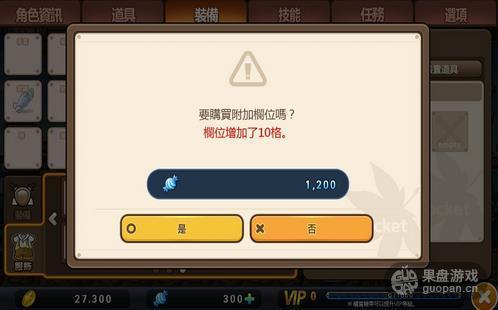 1441207712635253.jpg