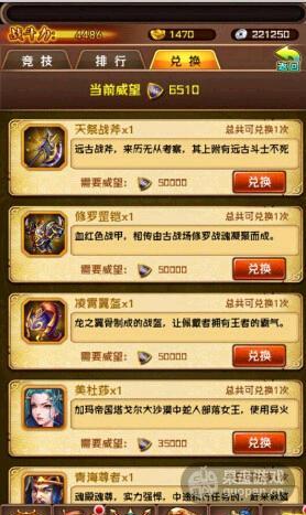 QQ图片20150903100731.png