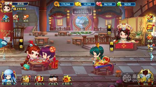 图5:游戏场景.jpg