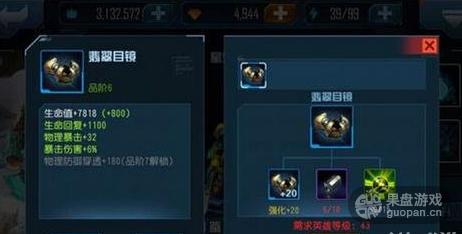 QQ图片20150903114850.png