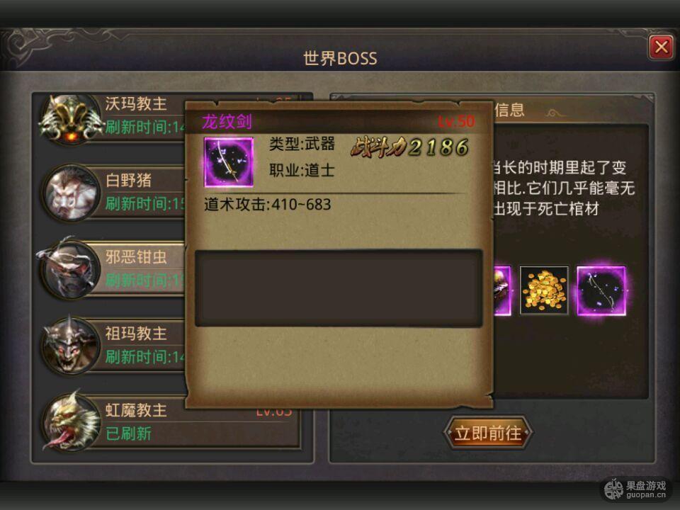 20150903114430404.jpg
