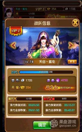 QQ图片20150904173219.png