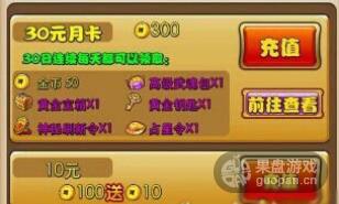 QQ图片20150905202136.png
