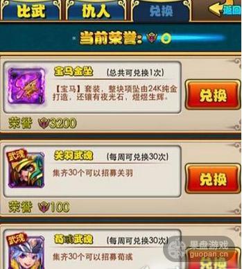 QQ图片20150905203613.png