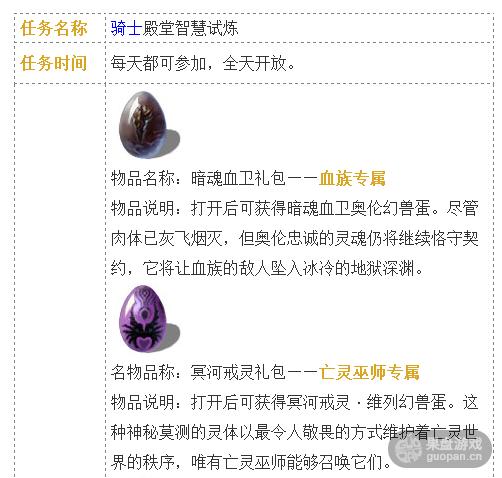 QQ图片20150905221246.png