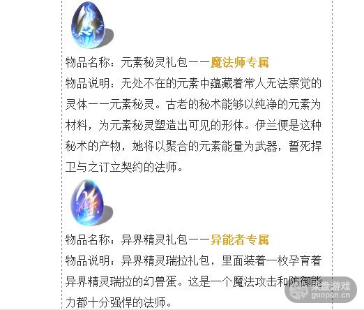 QQ图片20150905221325.png