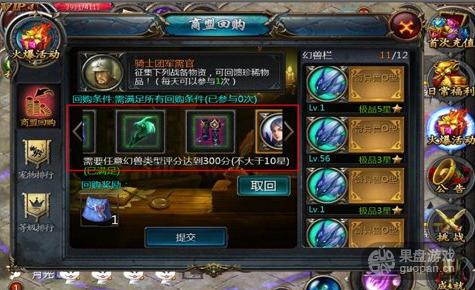 QQ图片20150907004337.png