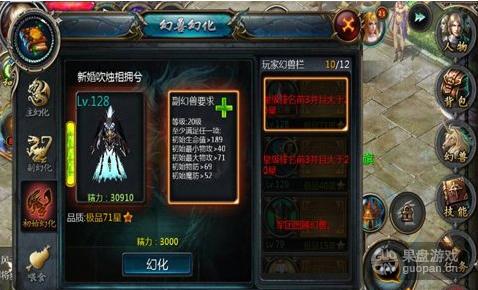 QQ图片20150907010132.png