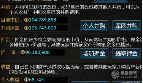 QQ图片20150907004439.png