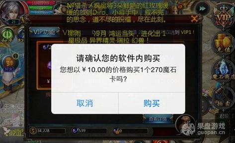 QQ图片20150907012811.png
