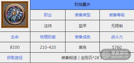 QQ图片20150907105853.png