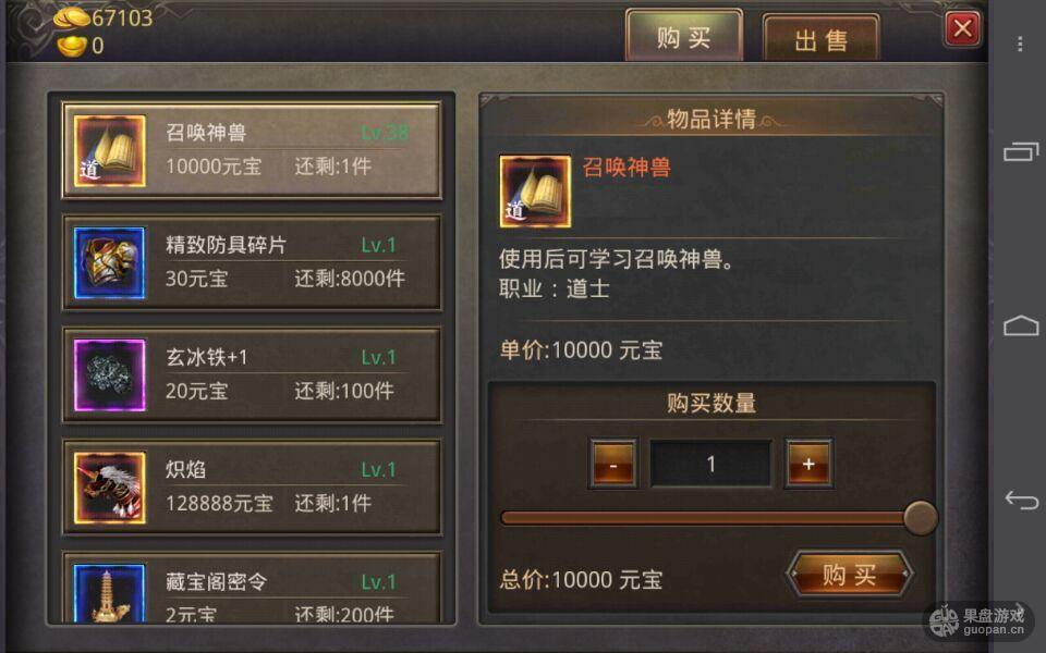 20150818103519359.jpg