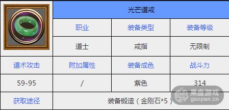 QQ图片20150908105221.png