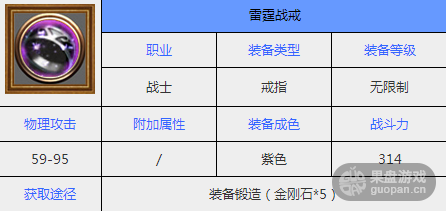 QQ图片20150908105513.png