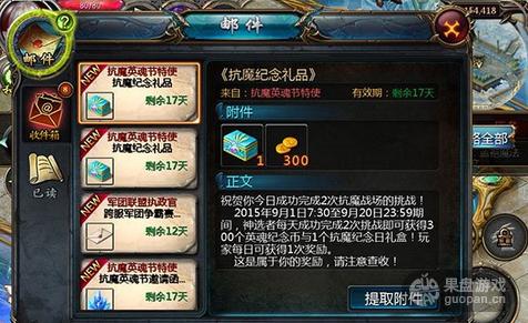 QQ图片20150908151158.png