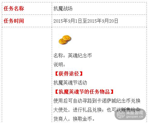 QQ图片20150908151608.png