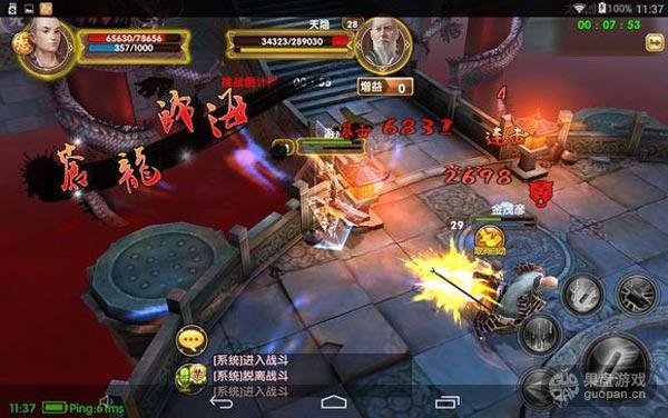 games_033.jpg