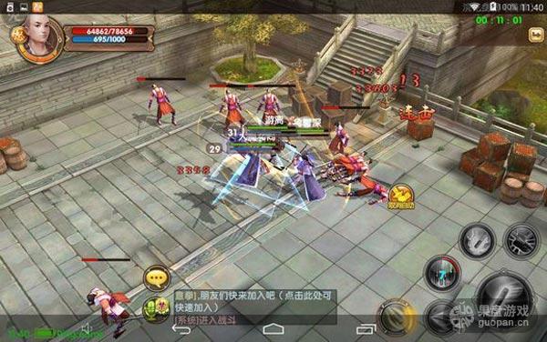 games_037.jpg