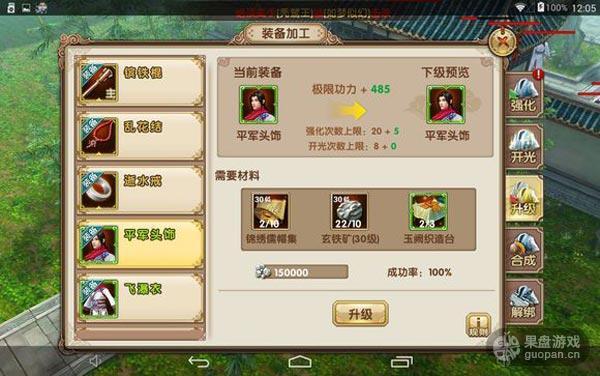 games_046.jpg