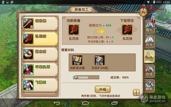 games_045.jpg