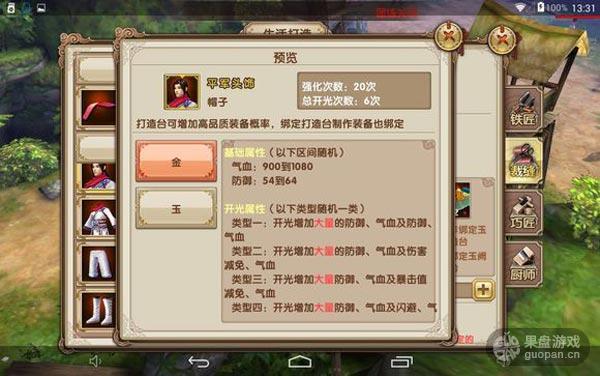 games_049.jpg